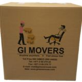 5ply brown carton 50x50x50cm gimoversuae