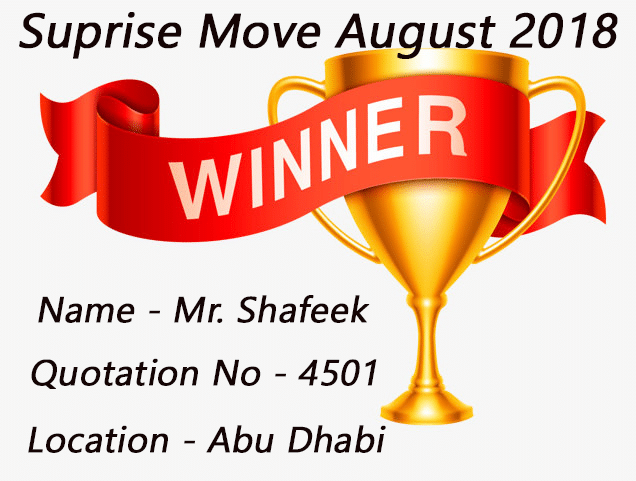 gimovers surprise move contest winner august 2018